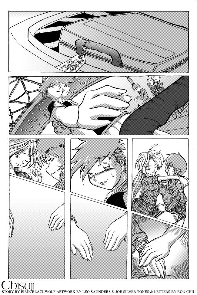 Chisuji – Chapter 1 – Page 07