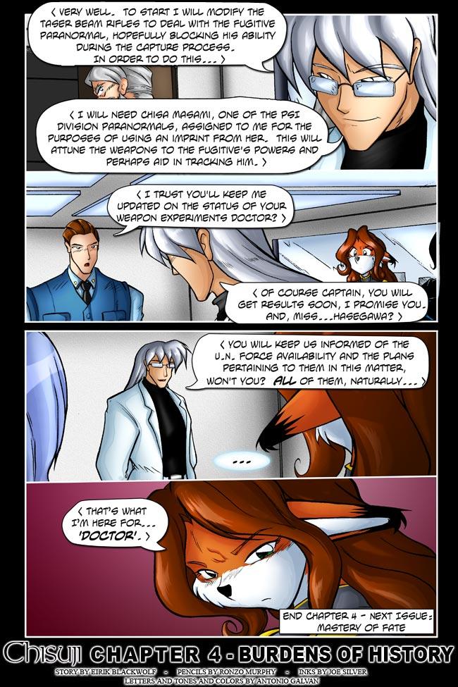 Chisuji – Chapter 4 – Page 22