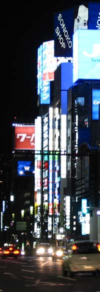 ginza-page